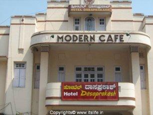 Hotel Dasaprakash
